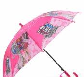 Новый зонтик.