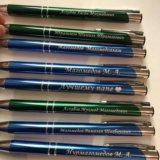 Именные ручки с футляром