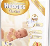 Hugges для новорождённых 2 (4-7кг) 50 шт