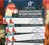 Билеты на каток действительны до 9 Марта
