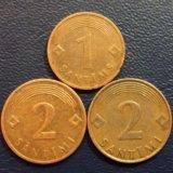 Монеты Латвии, 1 и 2 сантима
