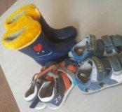 Обувь на мальчика пакетом