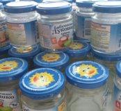Пустые баночки от детского питания