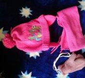 Пролам зимний комплект шапка, шарф и рукавички