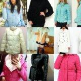 Куртки в наличии новые