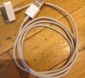 Зарядка для iPhone и iPad 3,4