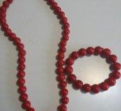 Красные бусы + браслет в подарок