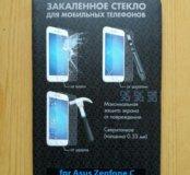 Для Asus Zenfone C (ZC451CG) закаленное стекло DF