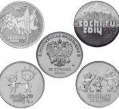 Олимпийской символикой Сочи 2014: