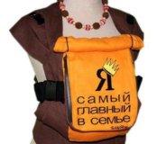 Эрго-рюкзак Тедди слинг Главный