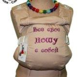 Эрго-рюкзак Тедди слинг Своё бежевый