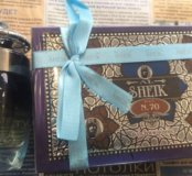 Sheik 👍🎁👏70