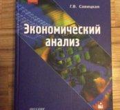 Учебник финансы
