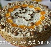Торты на заказ! Домашний торт к празднику:)