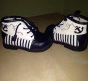 Ботиночки в морском стиле
