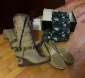Обувь бесплатно