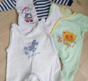 Детские вещи пакетом 0-3 месяца