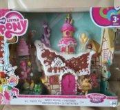 Новый дворец My Little Pony.