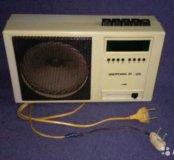 Радиоприемник Электроника пт-205
