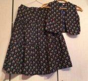 Костюм: юбка с жилетом