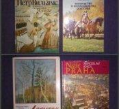 Книги по живописи и архитектуре