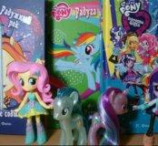 My little pony.Отдам пакетом!!СРОЧНО!