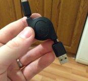 Зарядка mikro USB