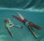 Секатор и ножницы