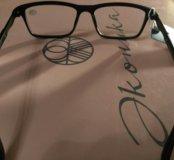 Унисекс.Готовые очки.