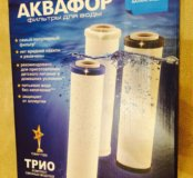 Новый фильтр аквафор