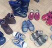 Обувь мальчику пакетом 22-23 р-ы