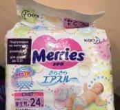 Подгузники новые трусики Merries до 5кг 24шт