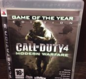 Call of Duty 4 Modern Warfare Came of the yearPS3