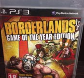 Borderlands Game of the Year Edition PS3