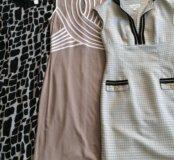 Женская одежда бу 46р