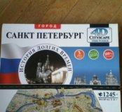 4d пазлы Санкт-Петербург