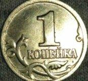 1 копейка 2004, М