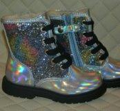 Новые ботинки Naturino, 24