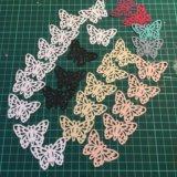Вырубка бабочек