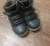 Осень -весна ботинки (27 р)