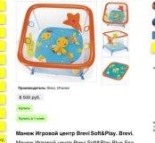 Манеж Soft & Play Blu Sea Brevi