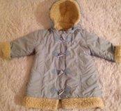 Пальто Kamir
