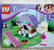 Лего Френдс, новое