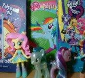 My little pony пакетом.