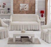 Чехлы на диван, кресла, стулья