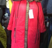 Модная куртка на весну 48,56,58 р-р