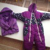 Зимний комбез, куртка димисизон