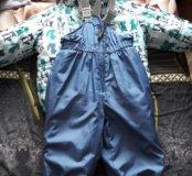 Куртка и штаны на мальчика