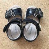 Обувь детская с супинатором