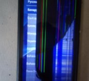 Телефон SONY Е3